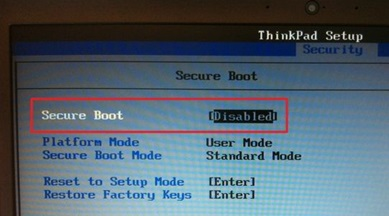 Secure_Boot_Enable
